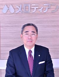 代表取缔役社长 中西 优纪雄