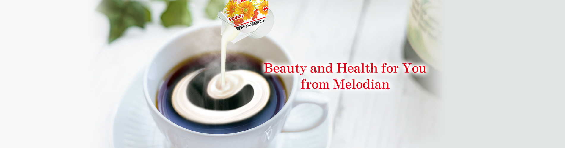 Beauty and Health for You  from Melodian