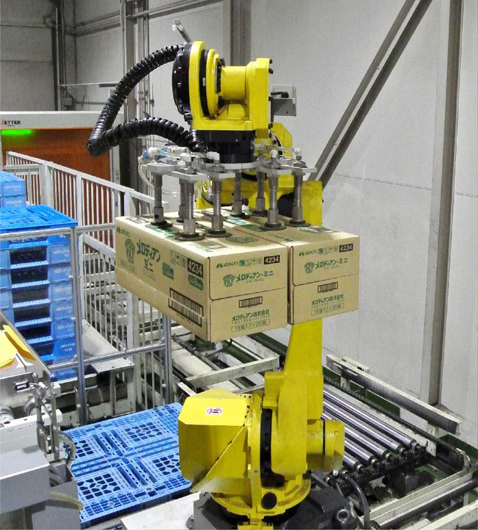 完全自動化で包装する風景