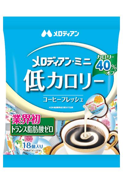 メロディアン・ミニ 低カロリーコーヒーフレッシュ 18個