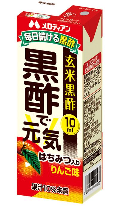黒酢で元気 りんご味 200ml