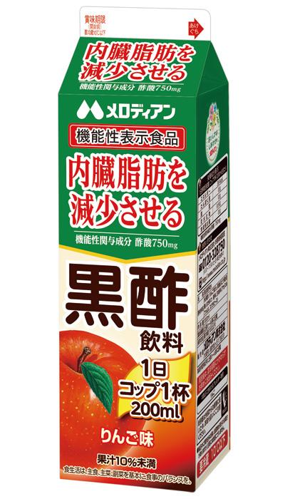 機能性表示食品 黒酢飲料 りんご味 1000ml