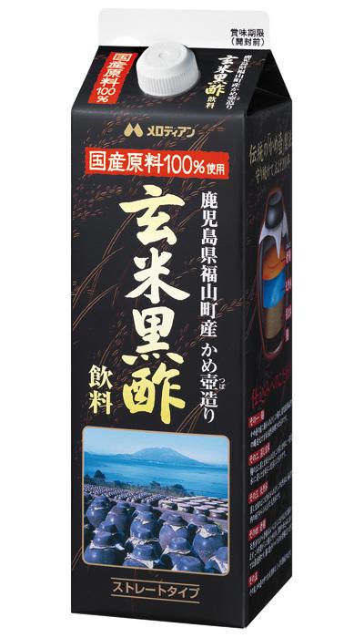 鹿児島県福山町産 かめ壺造り 玄米黒酢飲料 1000ml