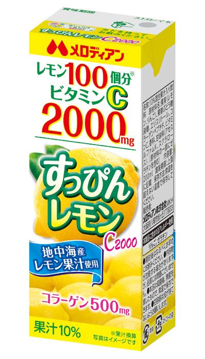 すっぴんレモンC2000 200ml