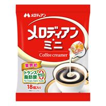 メロディアンミニ コーヒーフレッシュ