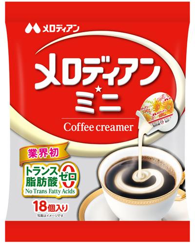 メロディアンミニ コーヒーフレッシュ 18個