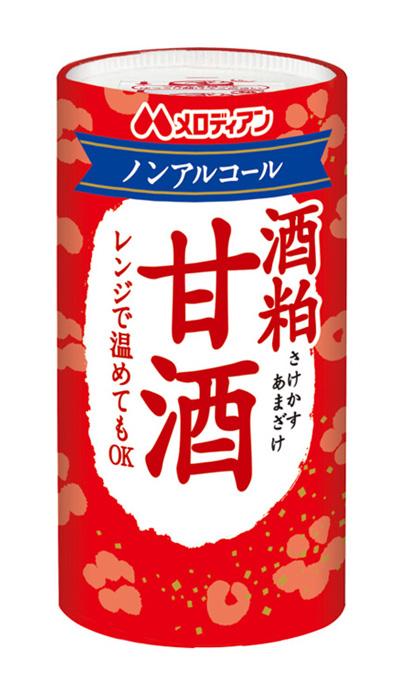 酒粕甘酒 ノンアルコール125g