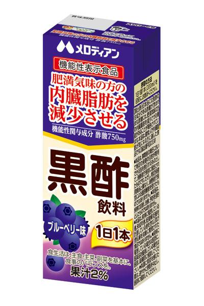 機能性表示食品 黒酢飲料 ブルーベリー味 200ml