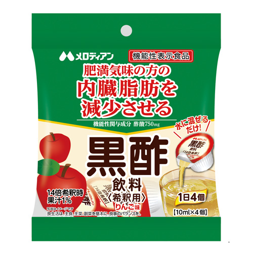 Kurozu Drink Portion(dilution) type Apple
