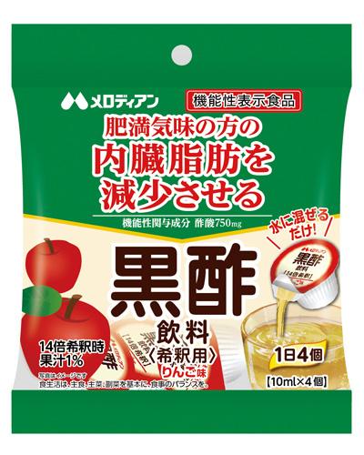 機能性表示食品黒酢飲料<希釈用>りんご味