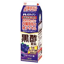 機能性表示食品 黒酢飲料 ブルーベリー味 1000ml
