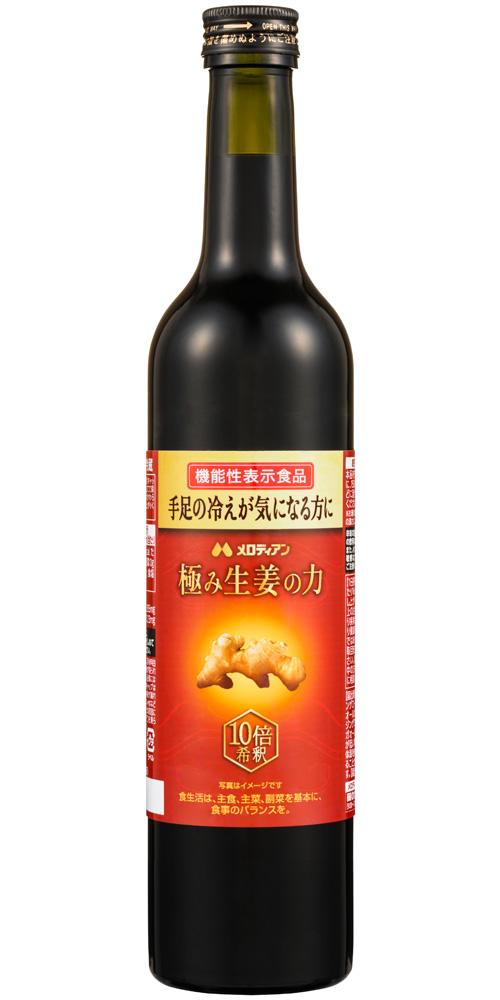 機能性表示食品 極み生姜の力 500ml
