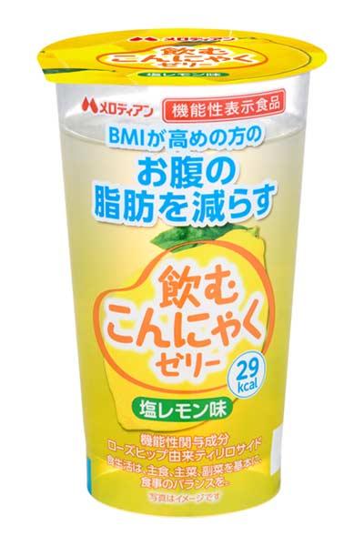 機能性表示食品 飲むこんにゃくゼリー 180g 塩レモン味