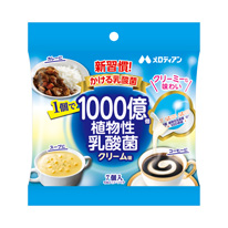 1個で1000億個 植物性乳酸菌クリーム味