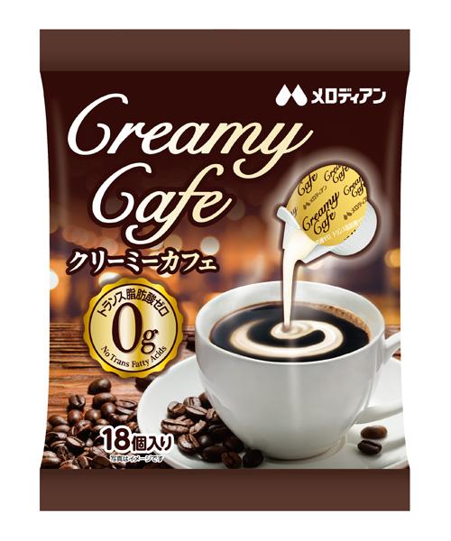 Creamy Cafe 18個入り