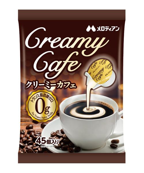 Creamy Cafe 45個入り