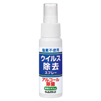 Pocket size Alcohol sanitizer Viru Attack Virus removal spray 50ml