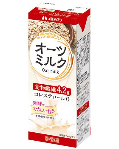 オーツミルク 200ml